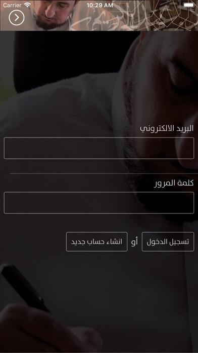 الدكتور عبد الكريم بكارلقطة شاشة2