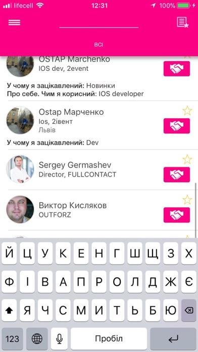 Знімок екрана iPhone 2