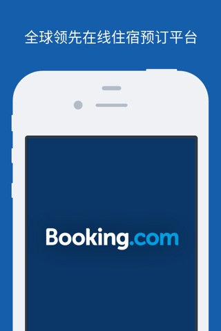 Booking.com Travel Deals screenshot 1
