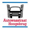 Autowasstraat Hoogebrug Wiki