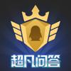 企鹅电竞-腾讯游戏官方直播平台