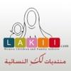 Lakii Forums
