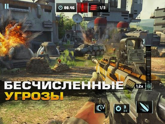 Операция «Снайпер» Screenshot