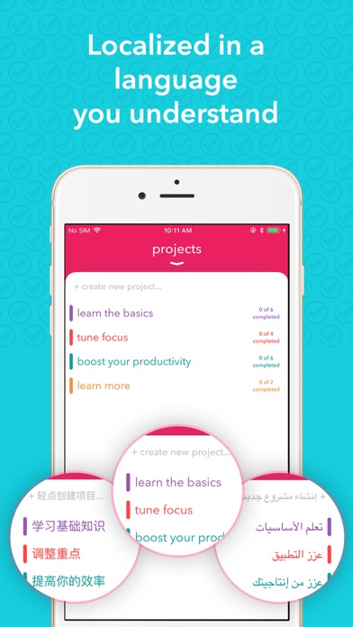 Focus - tasks, projects, notes Screenshots