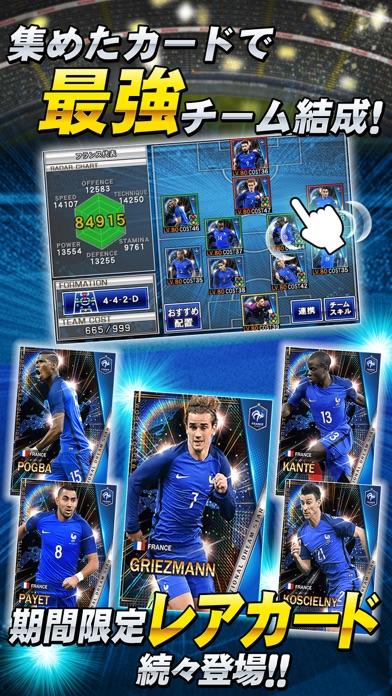 ワールドサッカーコレクションSスクリーンショット