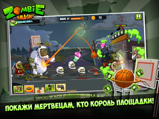 Игра Zombie Smash! Basketball