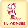 株式会社丸忠公式アプリ