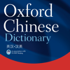 Oxford Chinese Dictionary 2017