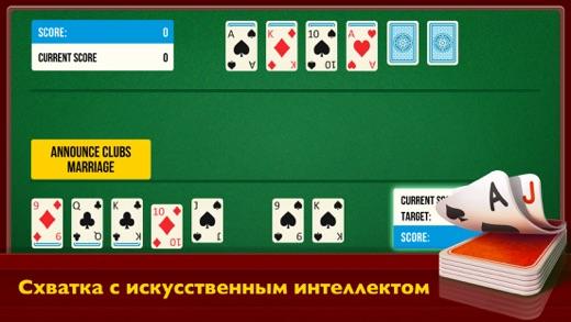 1000 игра на айфон скачать бесплатно - фото 10