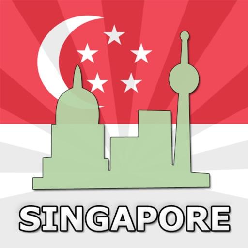 Singapour: Guide de voyage