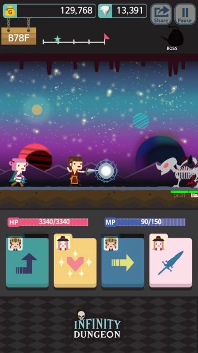 無限ダンジョン Evolutionのスクリーンショット5