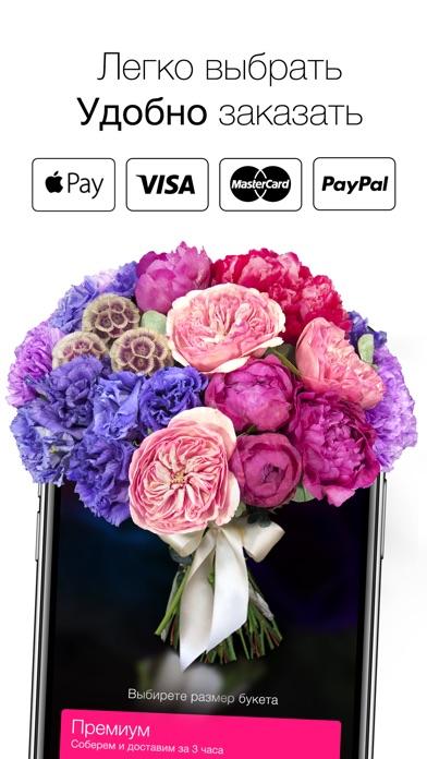 Такси доставка цветов краснодар заказать букет невесты в городе ефремов тульской области