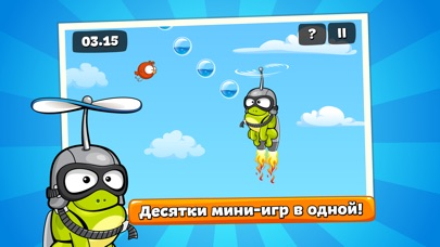 Tap the Frog Скриншоты3