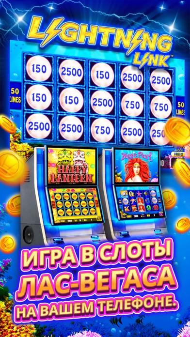 Скриншот Cashman Casino - Онлайн казино