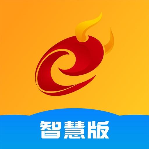 金长江智慧版app icon图