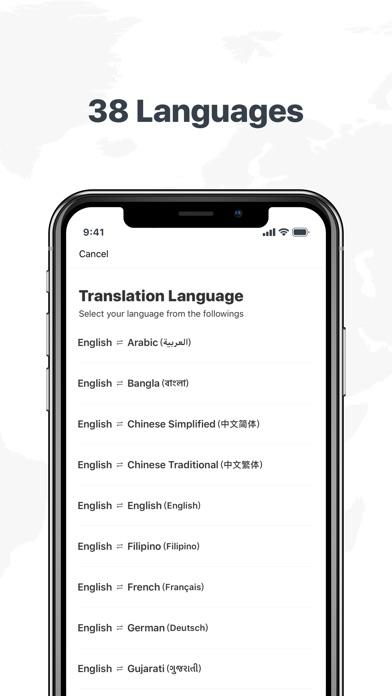 U-Dictionary app review