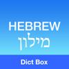 Hebrew Dictionary - Dict Box