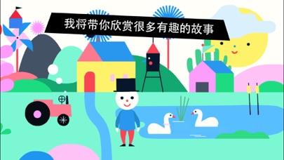 童格音乐 - 为孩子及家长设计