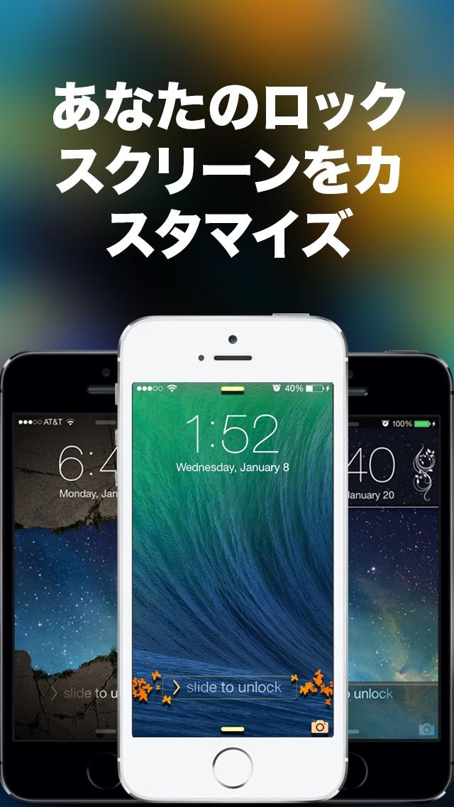 640x1136bb 2017年9月7日iPhone/iPadアプリセール 手書きスケジュール・カレンダーアプリ「ドローカレンダー」が無料!