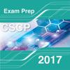 APICS CSCP - Practice Exam - 2017 Wiki