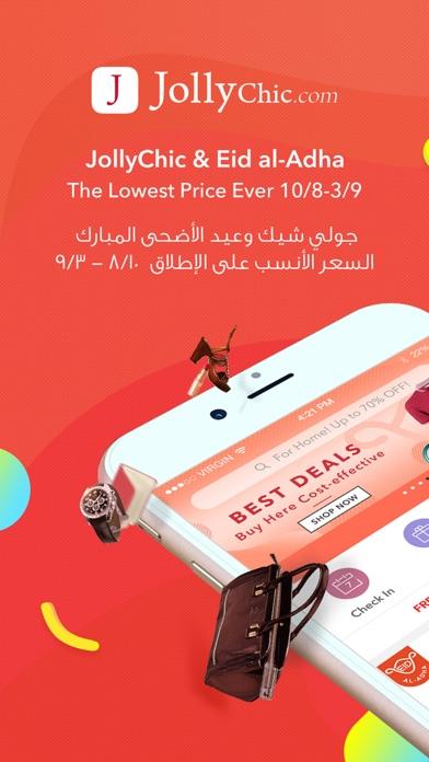 f489e8209785e JollyChic-جولي-شيك متجر تسوق أزياء إلكتروني راقي iOS CPI Offer ...