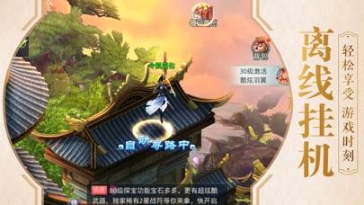 上古天地:大型3d,神兽传说开启!