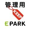 EPARK KeepServiceShopApp
