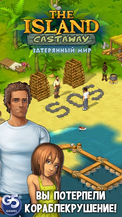 The Island Castaway® Скриншоты3