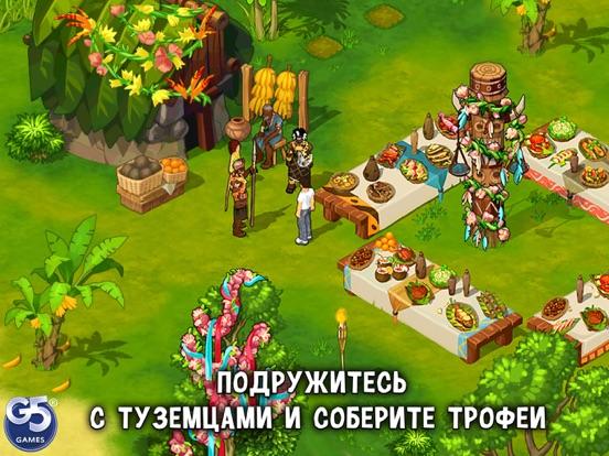 The Island Castaway® Скриншоты9