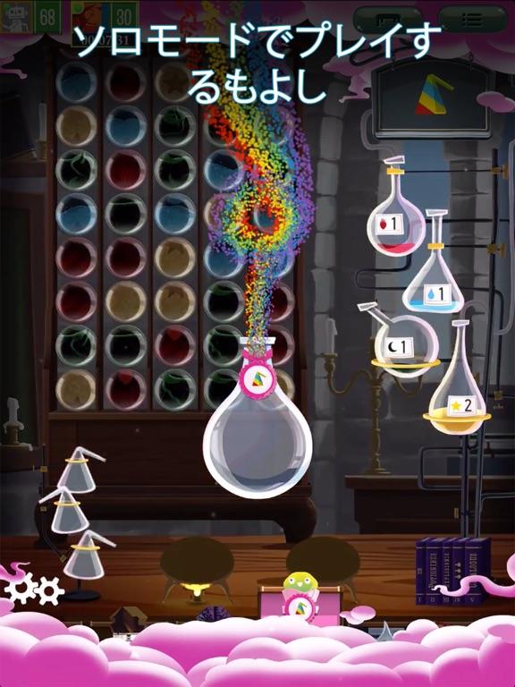 ポーション・エクスプロージョン Screenshot
