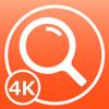 目に優しいルーペ 4K - 高画質な虫眼鏡アプリ