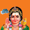 Malar Publications Private Limited - Rani Muthu Tamil Calendar 2018  artwork