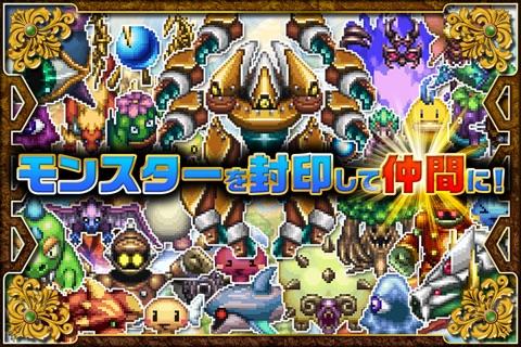 RPG 七聖獣と金色の瞳 screenshot 3