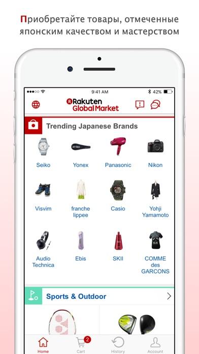 Rakuten Global Market Shopping Скриншоты4