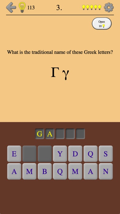 Greek Letters and Alphabet 2 screenshot 2