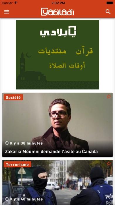 Yabiladi NewsCapture d'écran de 1