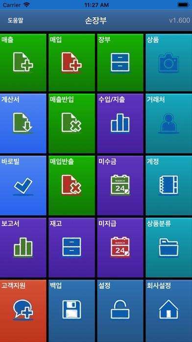 http://is2.mzstatic.com/image/thumb/Purple128/v4/3e/2a/70/3e2a7073-ba97-12eb-1b66-8aee7522d33a/source/392x696bb.jpg
