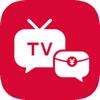 电视红包-全中国电视观众的福利中心