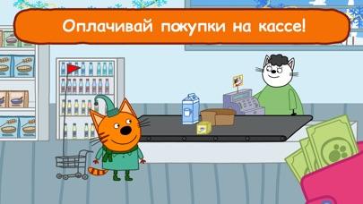 Три Кота: Магазин Игра от СТС Скриншоты6