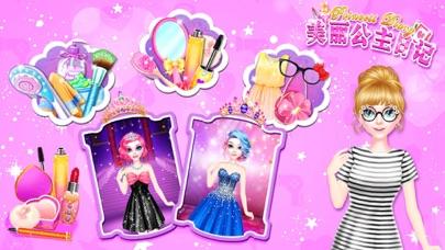 дневник Прекрасный принцессы Скриншоты4