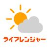 MTI Ltd. - ライフレンジャー天気 アートワーク