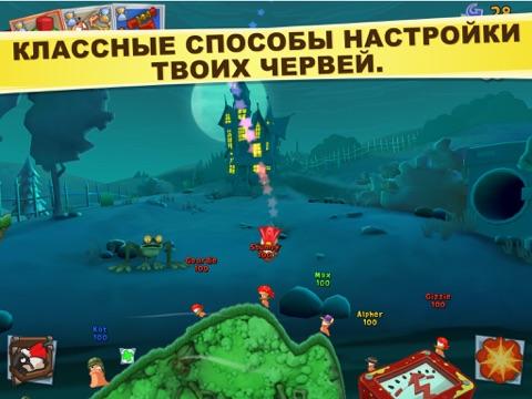 Игра Worms3