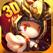 龙神战歌-年度最新3D魔幻手游巨作