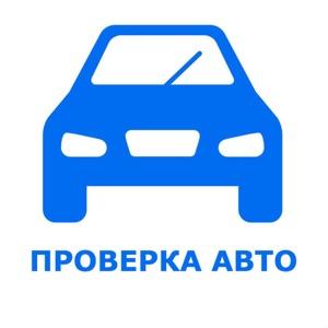 Buy Used Car In Kazakhstan