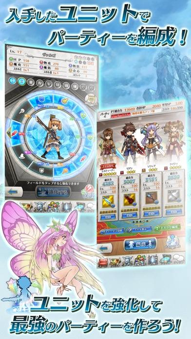 ディアホライゾン screenshot1
