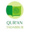 Fathuddin Jafar - Qur'an Tadabbur Digital アートワーク