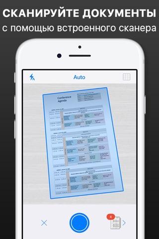 Fax from iPhone - Send Fax App screenshot 4