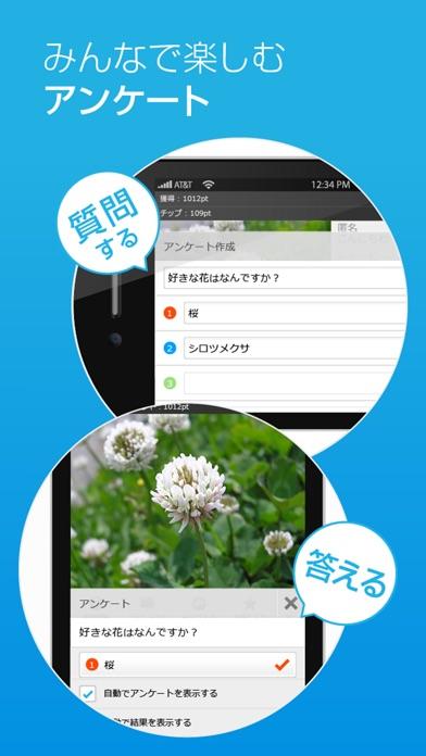 FC2ライブのスクリーンショット3