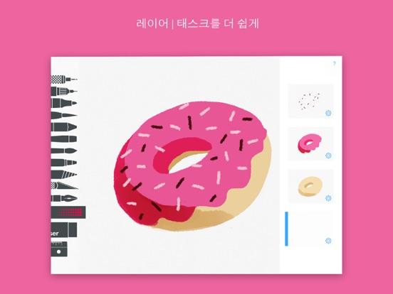 Tayasui Sketches 앱스토어 스크린샷