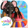 download Loly & Falfool Colors